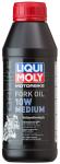 Motorbike Fork Oil 10W medium/500 ml