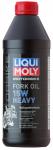 Motorbike Fork Oil 15W heavy/1 Liter
