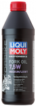 Motorbike Fork Oil 7,5W medium/light/1 Liter