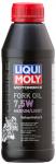 Motorbike Fork Oil 7,5W medium/light/500 ml